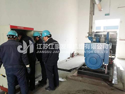 江西養殖場(chang)一台500KW玉柴(chai)配恆聲機???
